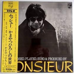 Hiroshi Kamayatsu - World of Monsieur.... FS-8075