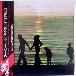 Terumasa Hino - Journey into my mind 23AP 654