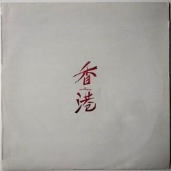 Joy - Lost in Hong Kong B-20.833