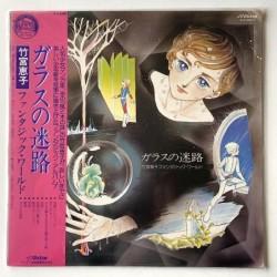 Various Artist - Keiko Takemiya SJX-20073
