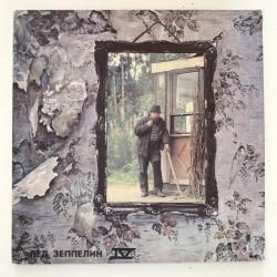 Led Zeppelin - III - IV П91 00145 / 148