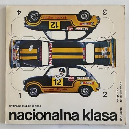 Various Artist - Nacionalna Klasa LP 55-5343