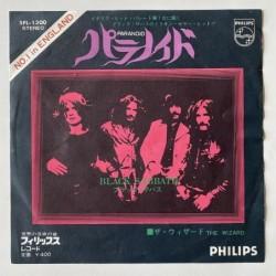 Black Sabbath - Paranoid SFL-1300