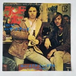 Doors - Land Ho JET-1966