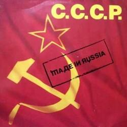 C.c.c.p. - Made in russia 609 473